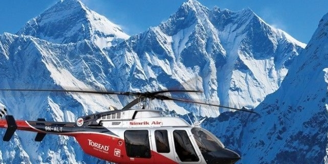 Everest Base Camp Trek And Fly Down by Helicopter Photos