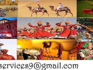 Rajasthan Honeymoon Package Photos