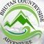Bhutancs