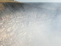 Mirador de Catarina y Volcan Masaya
