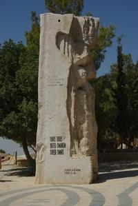 Jordan Day Tour - Mount Nebo - Omran Brkawi - Driver In Jordan