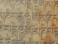 Stone Curved Buddhist Mantras In Mustang