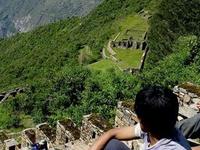 Choquequirao Trail - Ecological Tour