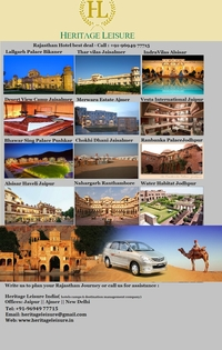 Rajasthan Flyer