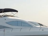 Luxury 4 Bedroom Yacht Cruise in Goa