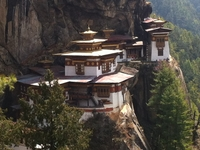 Bhutan Pic 1696