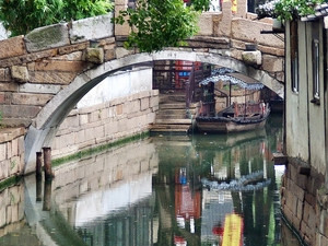Private Day Tour to Suzhou and Zhouzhuang Fotos
