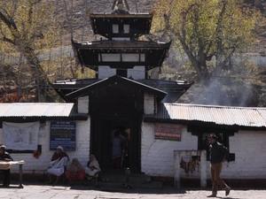 Muktinath Temple Darshan By Drive and Flight