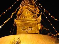Soyambhunath