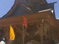 Hatu Temple Twoh