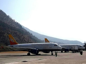 Royal Bhutan Tours Photos