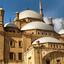 Egyptian Museumcairo Citadel Mohamed Ali Mosque