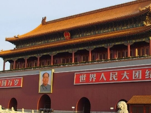 Private Exploring Amazing Beijing City Tour In Your Way Fotos