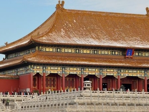 Beijing Two Days Sightseeing Private Tour Fotos