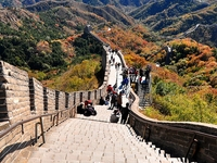 Beijing Half Day Great Wall at Mutianyu Section Private Tour
