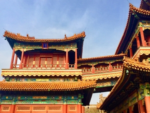 Private Exploring Amazing Beijing City Tour On Your Way Fotos