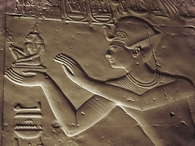 Egypt in The Heart of London Photos