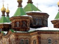 Free-ride in Kyrgyzstan