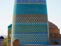 «Welcome to Uzbekistan»