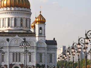 Moscow Walking City Tour Fotos