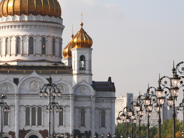 Moscow Walking City Tour Photos