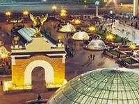 Best Tours Around Kiev in Ukraine