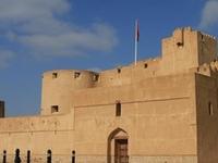 A Journey Through Arabia