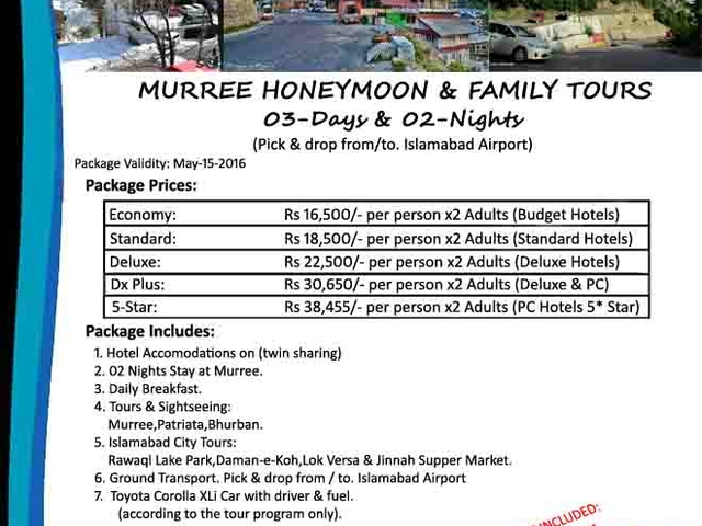 Murree Hils (Murree & Galliyat) Honeymoon Tours Photos