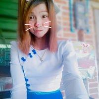 Smile Smile Lay