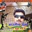 Gopal Vaidyula