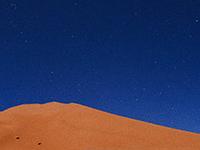 OverNight in the Empty Quarter Desert