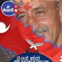 Mohan Gautam