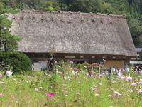A Gassho House