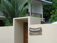 Holiday in Maldives Guest House
