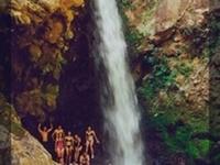Oropendula Waterfall
