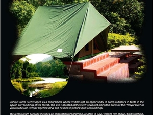 Jungle Camp in Wilde Life Sanctuary Periyar Photos