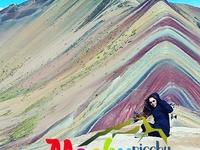 Rainbown Mountain