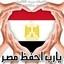 Shereen Bibawy