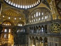 Byzantian Relics 35 Euro Per Person