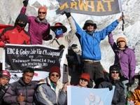 Nepal Everest Base Camp Trekking