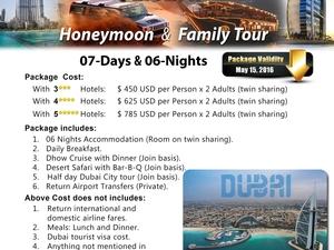 Dubai Honeymoon & Family Tour Photos