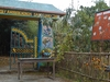 Unseen West Sikkim