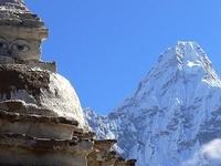 Ama Dablam Everest Region