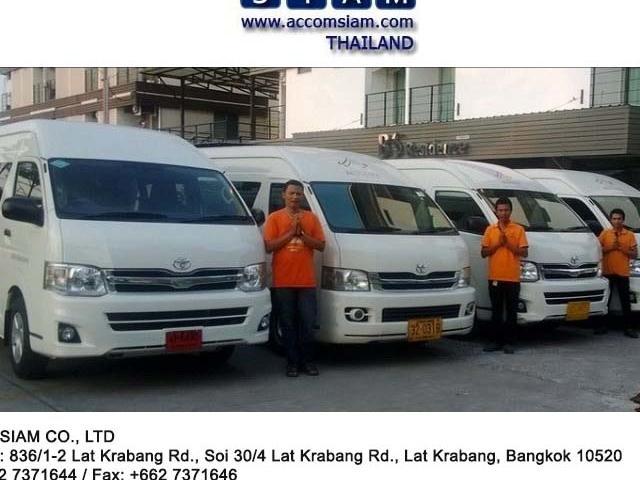 Bangkok - Airport Transfer Photos