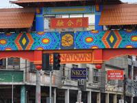 City Tour China Town