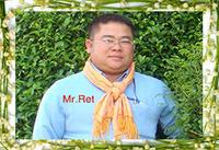 Ret Phlong