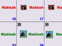10 nights 5 star Umrah package on PKR 1,25,000/person