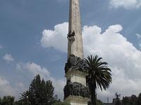 Yekatit 12 Monument
