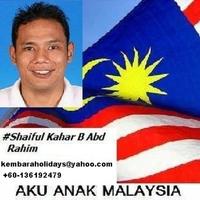 Shaiful Rahim