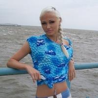 Laura Karina